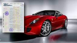 кредит под залог автомобиля в екатеринбурге какие надо документы чтобы оформить кредит